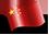 taal China